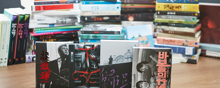 Research on Korean movie history and publications