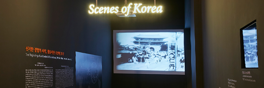 On the wall, there is the description about Section 2, motion Picture Arrive in Joseon: The Beginning of a Unique Experience.